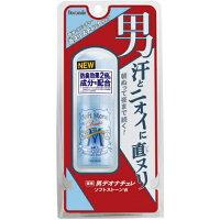【シービック】デオナチュレ 男ソフトストーンW(20g)【4971825016674】【制汗剤】