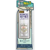 【シービック】デオナチュレ ソフトストーンW(20g)【4971825016582】【制汗剤】