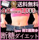 糖質制限ダイエットa laboratory HANSHIN【楽天市場】