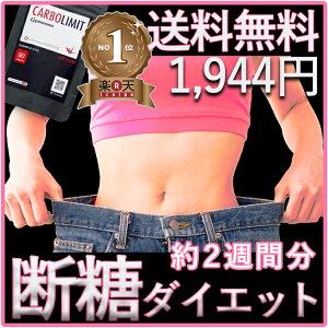 【福袋・初売り・送料無料】ダイエットサプリメント