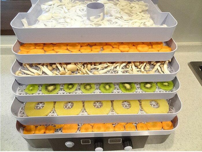 家庭用野菜乾燥器・果物乾燥機 ドラミニ