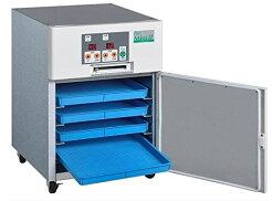 プチミニ2 食品乾燥機(ドライフルーツ、干し野菜作りに)家庭用〜業務用で使用可能