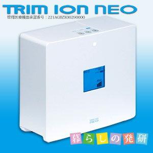 日本トリムのトリムイオン ネオ(TRIM ION neo)今話題の電解還元水素水生成の他・浄水・酸性水...