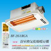 高須産業浴室換気乾燥暖房機BF-261RGA天井付け用工事なし