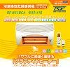 新製品高須産業浴室換気乾燥暖房機BF-861RX壁取り付け用工事なし