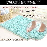 新製品高須産業浴室換気乾燥暖房機BF-861RXプレゼント