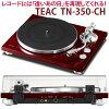 TN-350-CHTEACティアックレコードプレイヤー送料無料