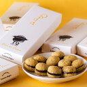 イタリア菓子 バーチ ディ ダーマ 12個入り【Baci di Dama】