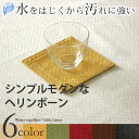 ジャカード織 撥水加工コースター 約12x12cm 【50枚以上お買い...