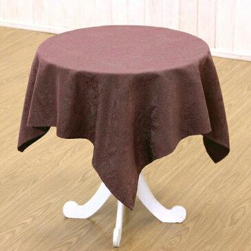 テーブルクロス 撥水ジャカード 約90×90cm スタンダード テーブル 食卓 クラシック はっ水加工 カバー インテリア 正方形 コーディネート パーティ【ゆうパケット選択可】