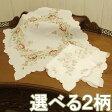 ローズ刺繍&コットンローン ハンカチ 約35x35cm【ゆうパケット選択可】 10P18Jun16