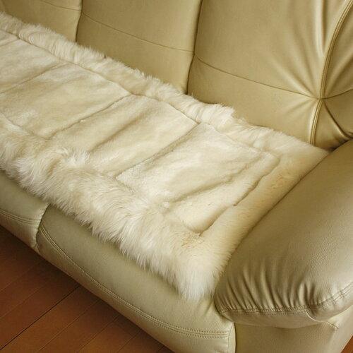 ムートン(羊毛皮)長毛ロングシートクッション約45x135cm 10P18Jun16