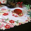 <ami-bruggeのお正月>アミ・ブルージュの迎春アイテムカットワーク&刺繍テーブルセンター約4...