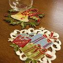 カットワーク&刺繍クリスマスコースター(選べる2種類)【ゆう...