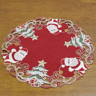 カットワーク&刺繍 クリスマスドイリー(花瓶敷き)サンタクロース 約30cmR 【ゆうパケット選択可】