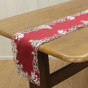 カットワーク&刺繍 クリスマス テーブルランナー サンタクロース 約20x160cm 【ゆうパケット選択可】