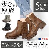 ショートブーツサイドジッパー厚底ヒール5cm脚長美脚ゴツめグレー/ブラウン茶色/ブラック黒大きなサイズ3Lレディース靴★ab-122★