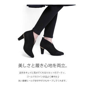 ブーティーフロントVカットブーティスエードブーティーアンクル丈ブラック黒ベージュネイビー青グレーレッド赤美脚上品スリムレディース靴