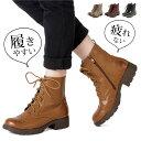入学式 卒業式 袴 ブーツ ハロウィン ショートブーツ ブー...