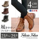 ショートブーツレディース黒軽い編み上げブーツレースアップブーツ幅広太ヒール茶色大きいサイズブーティ歩きやすい袴ブーティーローヒールコスプレハイカット25cmラバーソール靴