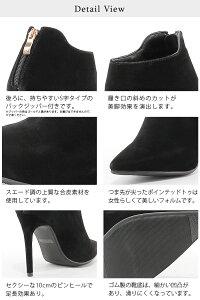 ポインテッドトゥ美脚ブーティ/スエード/ハイヒール8cm9cm/ブラック黒・ブラウン・ネイビー青紺/大きなサイズ3L/レディース靴ポインテッドトゥ美脚ブーティ/スエード/ハイヒール8cm9cm/ブラック黒・ブラウン・ネイビー青紺/大きなサイズ3L/レディース靴
