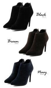 ポインテッドトゥ美脚ブーティ/スエード/ハイヒール8cm9cm/ブラック黒・ブラウン・ネイビー青紺/大きなサイズ3L/レディース靴