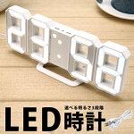 3DデザインのLEDデジタル時計シンプル時計おしゃれリビング北欧風子ども部屋寝室デジタル時計掛け時計壁掛け暗闇に数字が浮かび上がる壁掛け時計新築祝い結婚祝いelc-11003【P】