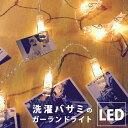 ガーランド ライト 電球 誕生日 飾り 電飾 インテリア ledライト...