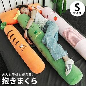 抱き枕 ぬいぐるみ 大きい うさぎかわいい おしゃれ かわいい 可愛い オレンジ にんじん インテリア 雑貨 背もたれ ...