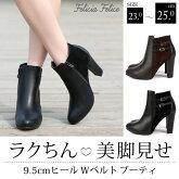 ダブルベルトブーティヒール9cm10cmブラック黒/ダークブラウン大きなサイズ3Lレディース靴★ff-1382015秋冬新作ブーツ