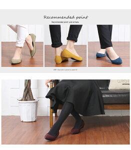 パンプススエードポインテッドトゥパンプスインヒールローヒール3cmシンプルベージュ/ブラック黒/マスタード/ネイビー紺/ワイン赤大きなサイズ3Lレディース靴★ff-143