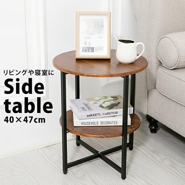 サイドテーブルおしゃれナイトテーブル黒ベッドサイドテーブル丸サイドテーブル丸ベッドサイドテーブル北欧インテリアベットサイドテーブ