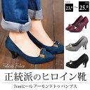 パンプス ハイヒール7cm 歩きやすい レディース靴 大きいサイズ 黒...