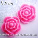 【訳あり在庫処分】【メール便OK】● デコ クラフト フラワー パーツ ●プラスチック 薔薇 ラメ・ローズ2.0cm×2個入(ライトピンク)