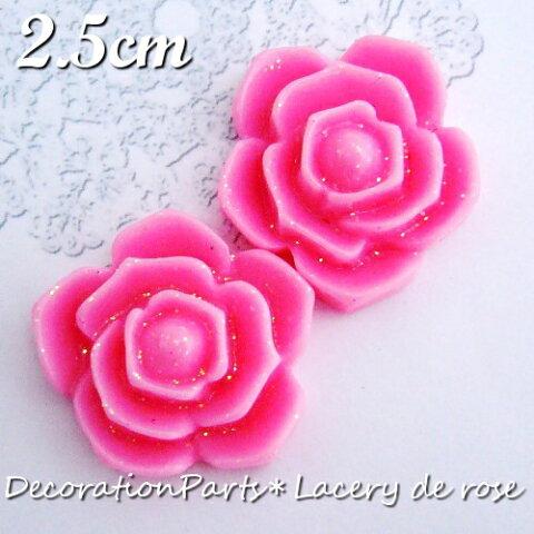 【訳あり在庫処分】【メール便OK】● デコ クラフト フラワー パーツ ●プラスチック 薔薇 ラメ・ローズ2.5cm×2個入(ライトピンク)