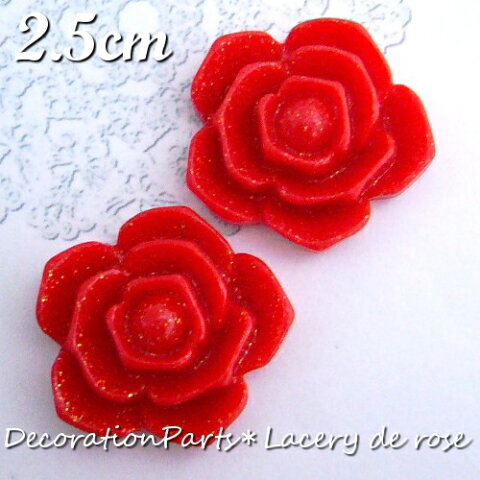 【訳あり在庫処分】【メール便OK】● デコ クラフト フラワー パーツ ●プラスチック 薔薇 ラメ・ローズ2.5cm×2個入(レッド)