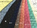 綿サークル柄カットワークレース生地(10色)