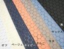 綿サークル柄カットワークレース生地(8色)綿生地 布 コットン 安い レース 手芸 手作り 入園入学準備 かわいい生地 15個までネコポス可能 サークルレース 当店1番人気商品です カーテン 白 黒 刺繍