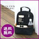 【送料無料※一部地域除く】【bag-342】収納名人【リュック インナ...
