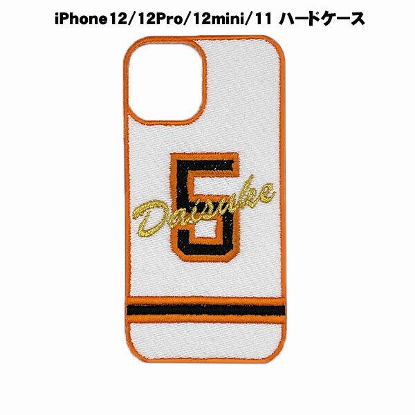 スマートフォン・携帯電話アクセサリー, ケース・カバー  GiantsiPhone1212pro12miniiPh one11