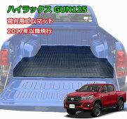 ハイラックスGUN125荷台ゴムマットラバーマットピックアップトラック専用設計トヨタTOYOTA正規品1年保証USDM