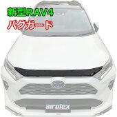 RAV4バグガードボンネットプロテクターカスタムパーツ虫除けスモーク日本語取付説明書付ニュージーランド製