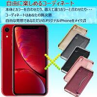 iPhone アイフォン スマホ ケース TPU 手帳型 レザー クリア 透明 バンパー カードケース シンプル お洒落 カッコいい グリッター 6 6s 7 8 X XS XR XS Max