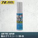 Jam Tec Japan 撥水ガラスコート GS-01 レディース女性用 バ...