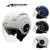 FRANCE ASTONE デザイン ジェットヘルメット DJ11 インナーシールド装備 おしゃれ かっこいい アストン フランス バイク用