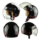 【SALE】 数量限定 リミテッドモデル レディース バイク ヘルメット NOVIA バイコオリジナル ジェットヘルメット ノービア ブラックピンク おしゃれ かわいい 女性用
