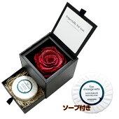 シアーズSearsエルメスHERMESソープ付きプリザーブドフラワー薔薇ダイヤモンドローズ小物入れ1218-hs25並行輸入品