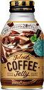 ポッカS JELEETSコーヒーゼリーB缶265g 24入り...