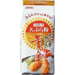 【数量限定 大特価】昭和産業黄金天ぷら粉 450g 10入り