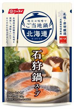 ニッスイ ご当地鍋 石狩鍋スープ ×12
